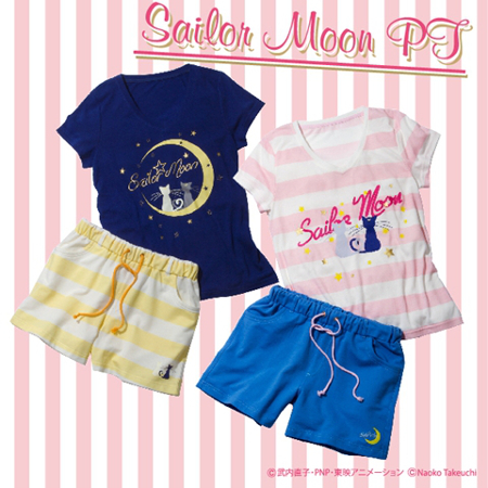 Pijamas de Sailor Moon